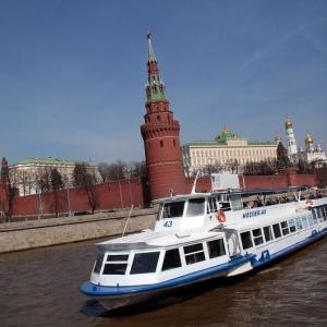 Фотографии с Москвы-реки, фото 1