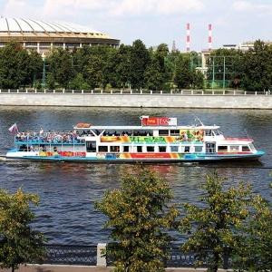 Фотографии с Москвы-реки, фото 11